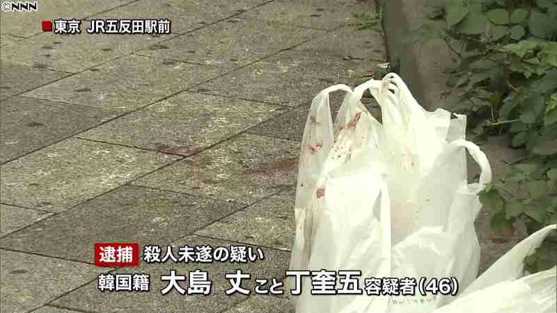 ツバ吐かれ謝罪求め…韓国籍の男に刺される(日本テレビ系(NNN)) - Yahoo!ニュース