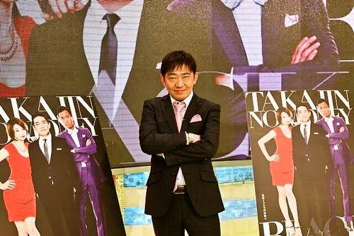 後継MC黒田がたかじんさん語る、人気番組「NOマネー」リニューアル。 | Narinari.com