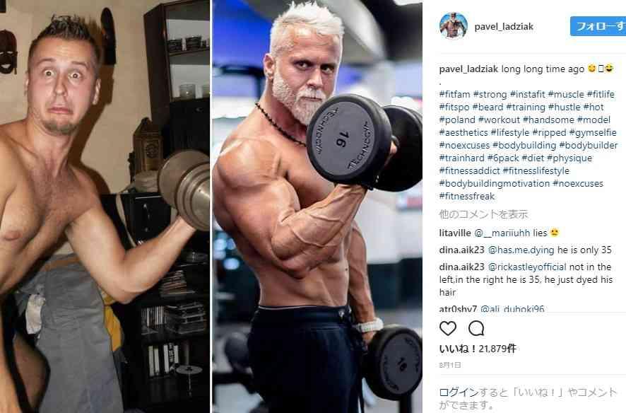 35歳男性、髪と髭を真っ白に染め見た目60歳に 「インスタのフォロワーが増えた!」(ポーランド)