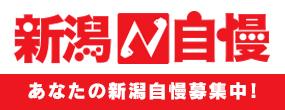 """横田めぐみさん弟「""""北""""をテロ支援国家指定を」"""