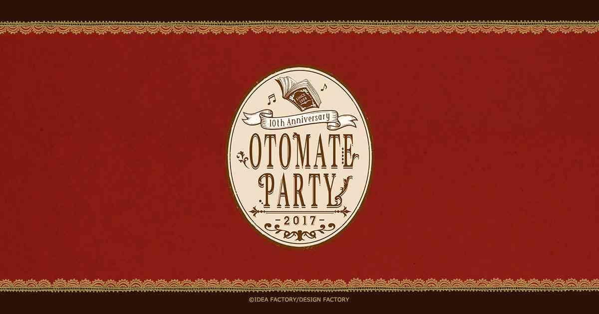 『オトメイトパーティー2017』発表 新作タイトル一覧