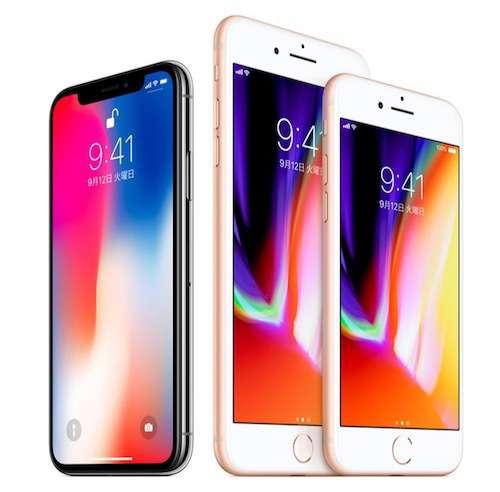 Apple発表の新型「iPhone X」を手放しで評価できない理由 (HARBOR BUSINESS Online) - Yahoo!ニュース
