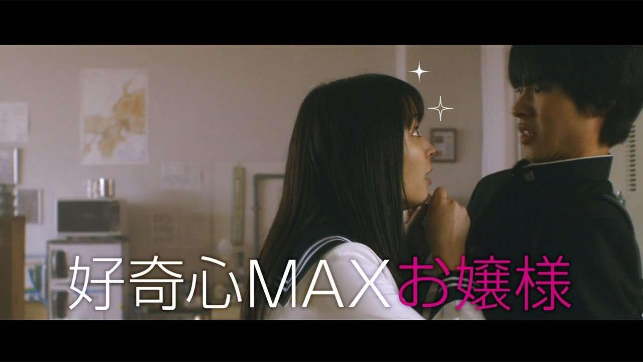 山崎賢人&広瀬アリスが主演 実写版「氷菓」特報が公開 - YouTube