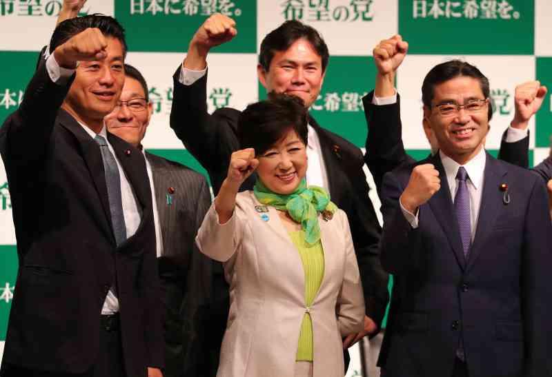 <希望の党>小池氏、知事の公務相次ぎキャンセル (毎日新聞) - Yahoo!ニュース