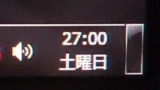 2X時は何時まで?