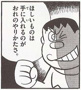 【アプリ】課金者専用の雑談トピ♪