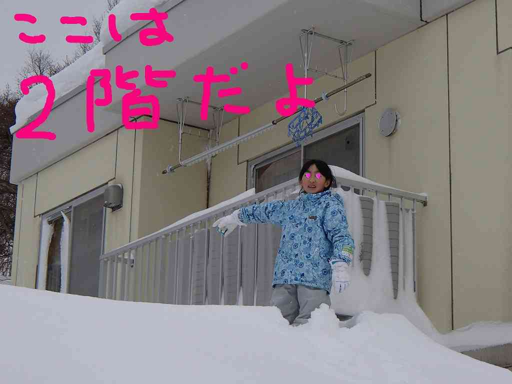 豪雪地帯あるある
