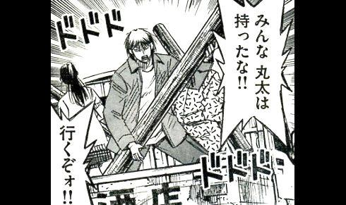 日本の誇れるアニメを決めよう