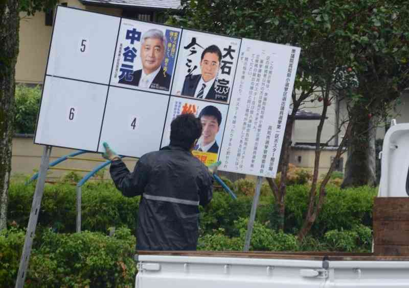 <台風21号>列島大雨か 「特別警報」の可能性 (毎日新聞) - Yahoo!ニュース