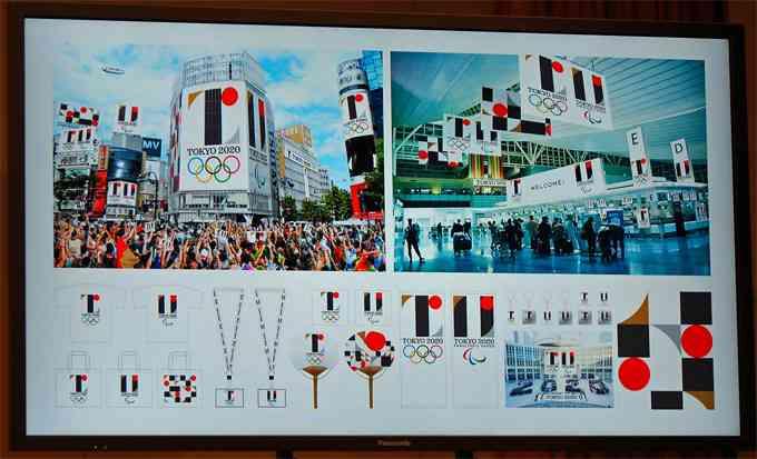 佐野研二郎デザインの五輪エンブレム 原案公表の会見で使われた画像がブログからのパクリではとの指摘がなされる
