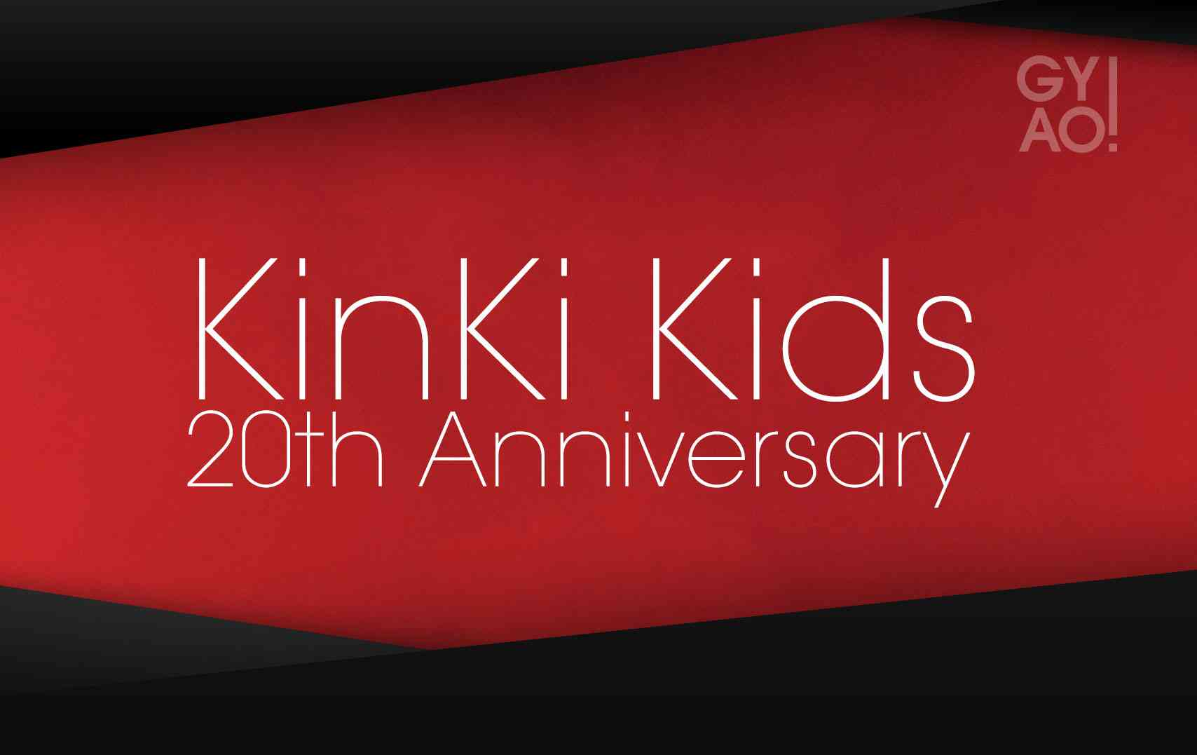 KinKi Kids 20th Anniversary 特集|無料動画GYAO!