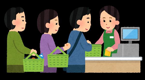 底辺じゃない!買った食材を「フードコート」で食べる新家族「コスパがいい」と大人気に!|面白ニュース 秒刊SUNDAY