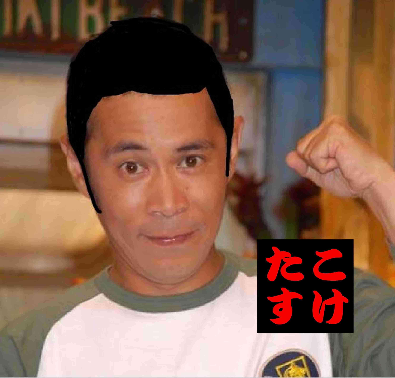 安室引退でナイナイ岡村隆史「俺はしがみつきたい」