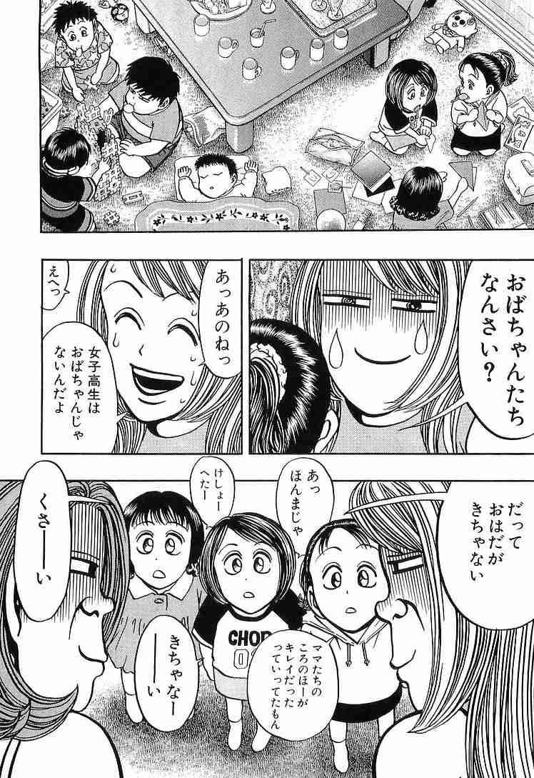 最高の終わり方を迎えた漫画・アニメ