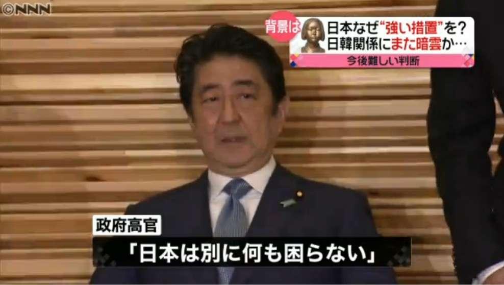 【卓球】中国Sリーグが日本選手排除 平野美宇、石川佳純ら参戦消滅