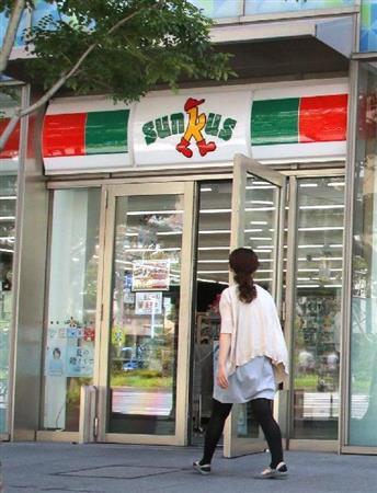 サンクス閉鎖664店舗に ユニー・ファミマ、収益改善へ295店上積み - SankeiBiz(サンケイビズ)