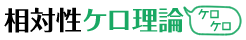 ヤフオクでツイッターフォロワーを購入!高品質な日本人って何さ?中の人は本物? | 相対性ケロ理論