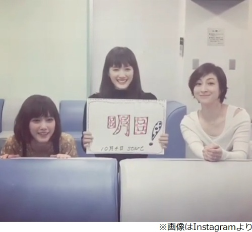 綾瀬はるか・広末涼子・本田翼3ショットに「可愛すぎる」の声