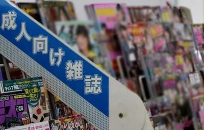 <成人雑誌陳列対策>千葉市、表紙カバー実施断念 コンビニ「負担増える」