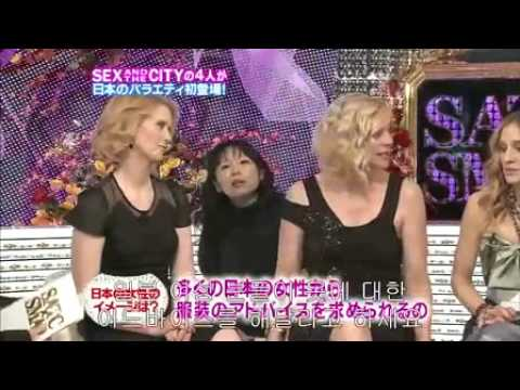 SMAP×SMAP 2010 06 07 사마즈,섹스 앤 더 시티 멤버,엔딩송 빈 소년 합창단 - YouTube