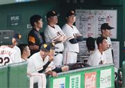 """巨人が11年ぶりBクラスで""""終戦"""" 球団史上初めてCS出場ならず  - 野球 - SANSPO.COM(サンスポ)"""