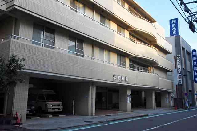 横浜・大口病院中毒死1年、捜査難航 病院名は変更方針:朝日新聞デジタル