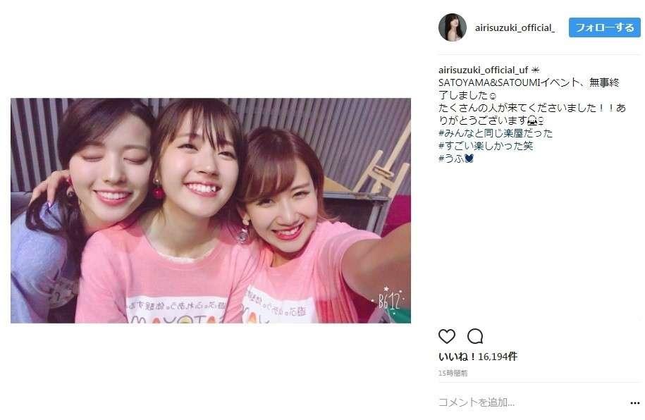 元℃-ute集結に「3人並ぶだけで尊い」 解散から4カ月、笑顔で3ショット : J-CASTニュース