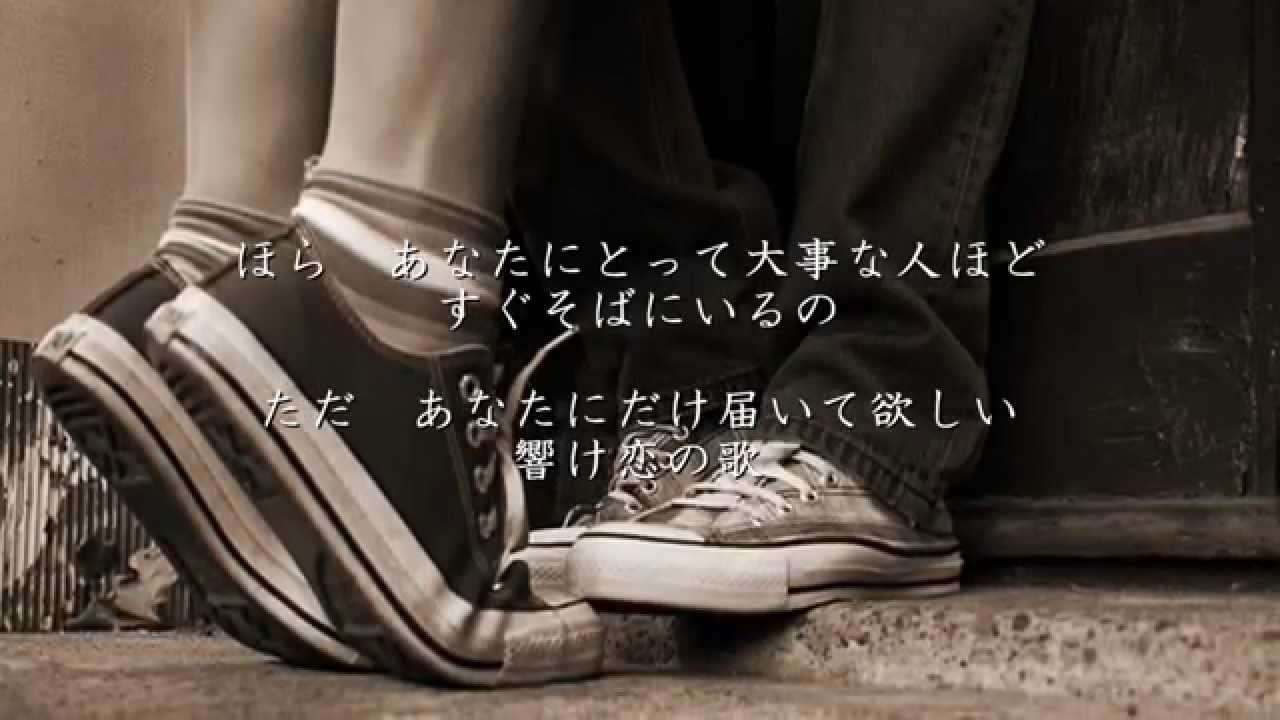 小さな恋のうた - MONGOL800(モンゴル800)(フル) - YouTube