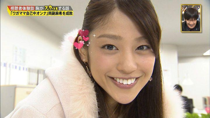 岡副麻希、涙の卒業からわずか半年で復帰 佐野瑞樹アナ「あれは何だったのか」