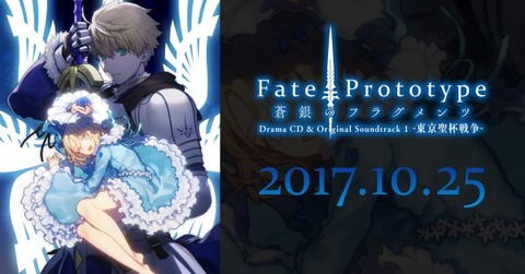 fateシリーズ好きな人集合!!