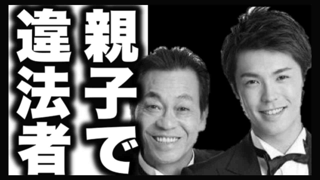 清水良太郎容疑者、覚醒剤使用容疑で逮捕 清水アキラの三男
