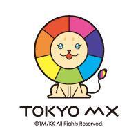 スプーンおばさん セレクション|アニメ|TOKYO MX