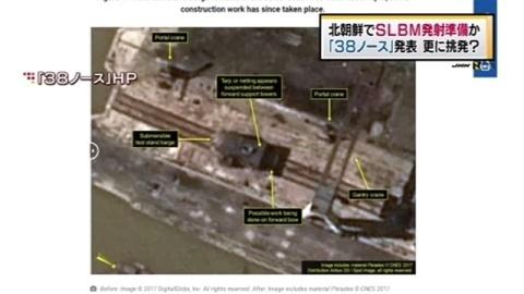 北朝鮮がSLBM発射準備か、「38ノース」発表
