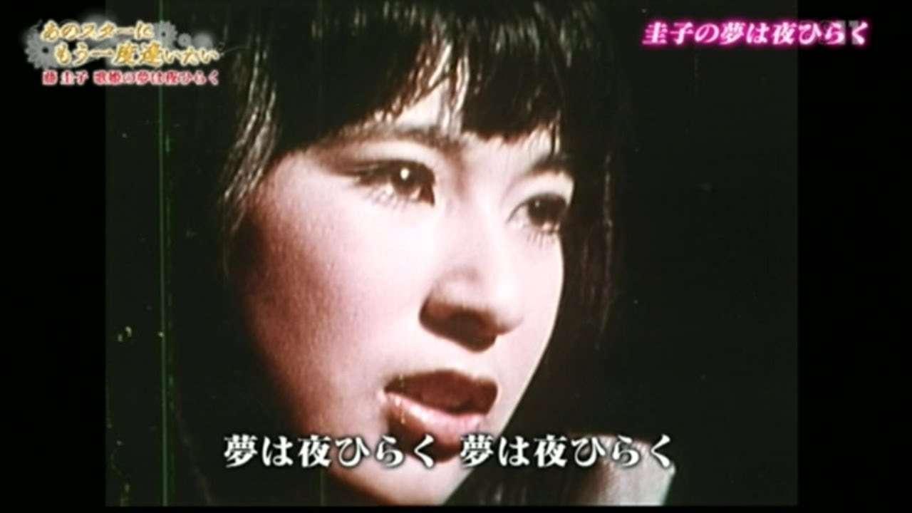 圭子の夢は夜ひらく/藤圭子 - YouTube
