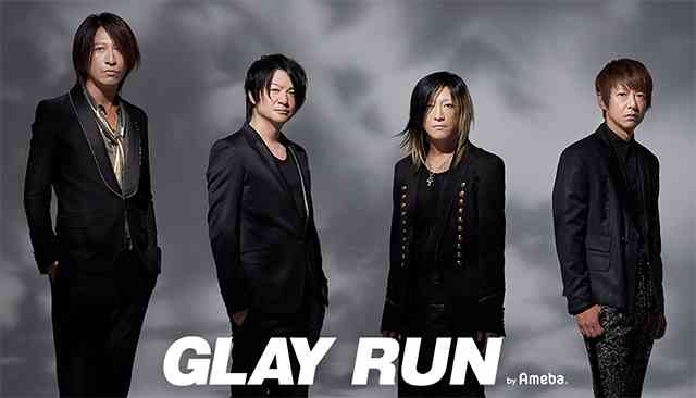 震災から4ヶ月。|TERU(GLAY)オフィシャルブログ「RUN」Powered by Ameba