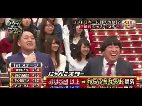 【キングオブコント】爆笑コント にゃんこスター! - YouTube