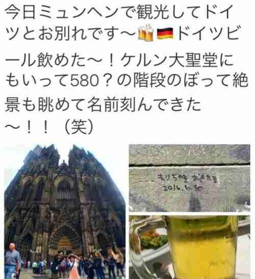 外国人旅行客のマナーに物申したい!