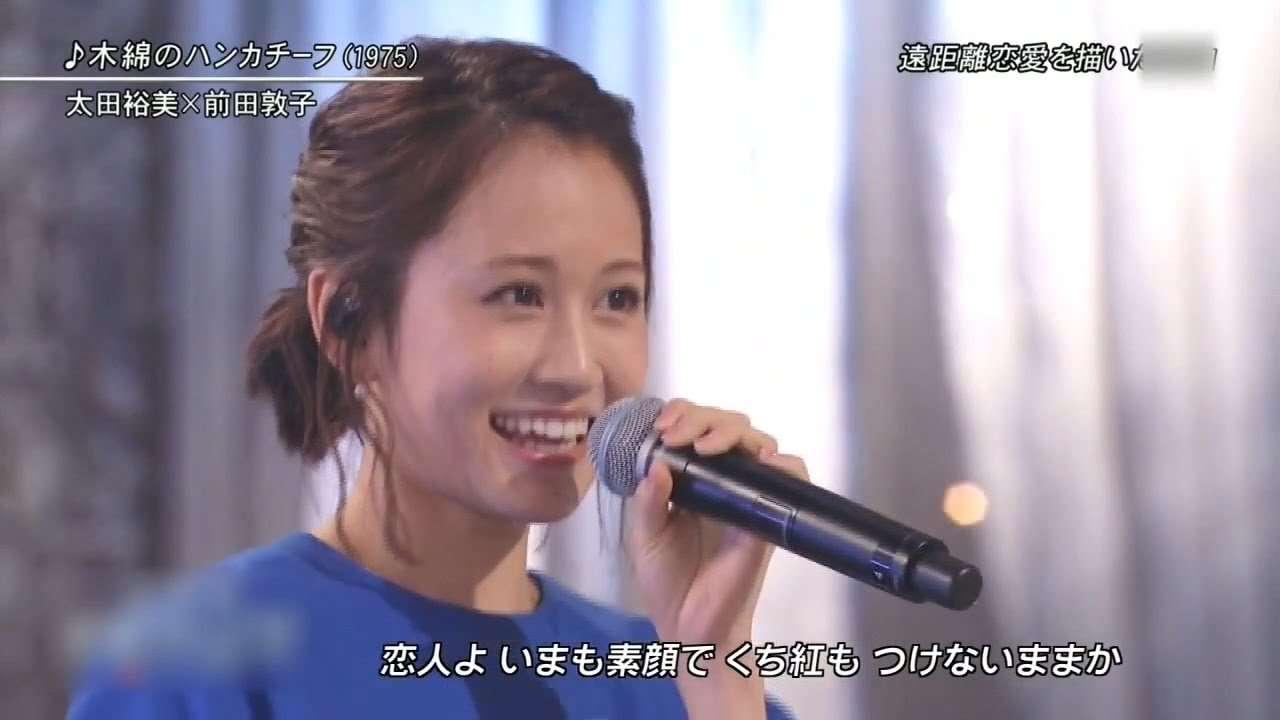 【放送事故】 前田敦子 生歌がヤバい 木綿のハンカチーフ 太田裕美 AKB48 - YouTube