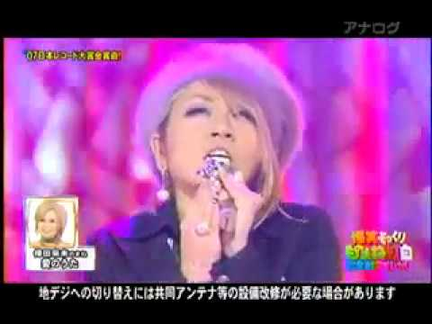 ミラクルひかる 倖田來未 愛のうた ものまね紅白歌合戦 2011.01.07 - YouTube