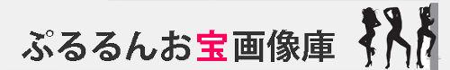 ぷるるんお宝画像庫 : 三上悠亜がドラマ「ハケンのキャバ嬢」でレイプされておっぱいボロンしてた件
