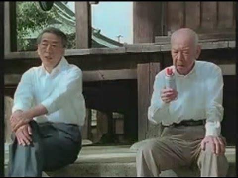 【名作(笑)|キンチョー】「キンチョール」(大滝秀治・岸部一徳)TVCM 90sec - YouTube