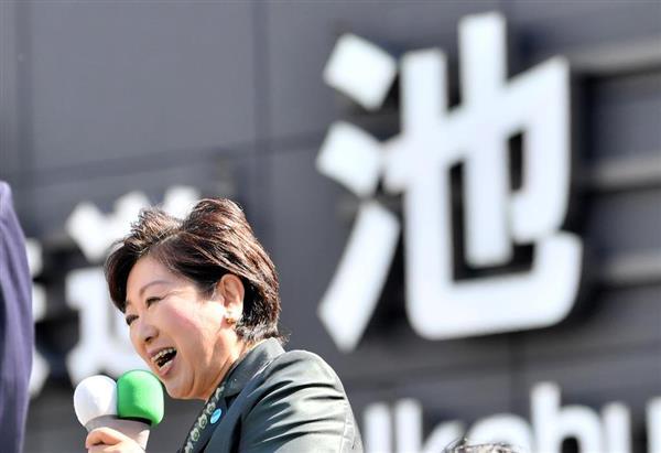【第一声・詳報】希望・小池百合子代表「ワイズスペンディングで1兆円出てくる」(1/9ページ) - 産経ニュース