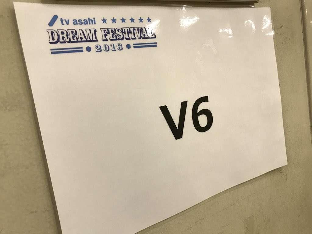 【未知との遭遇】V6の『ドリフェス』のステージにジャニーズ初体験組が衝撃!「演出が凄い」「感動」:ジャニーズTwitterまとめ