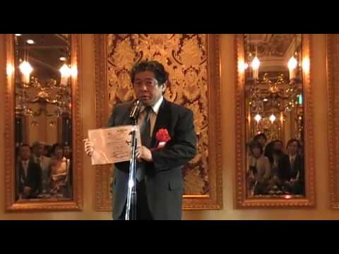 サーバリックス子宮頸がんワクチンによる民族浄化/弁護士 南出喜久治 - YouTube