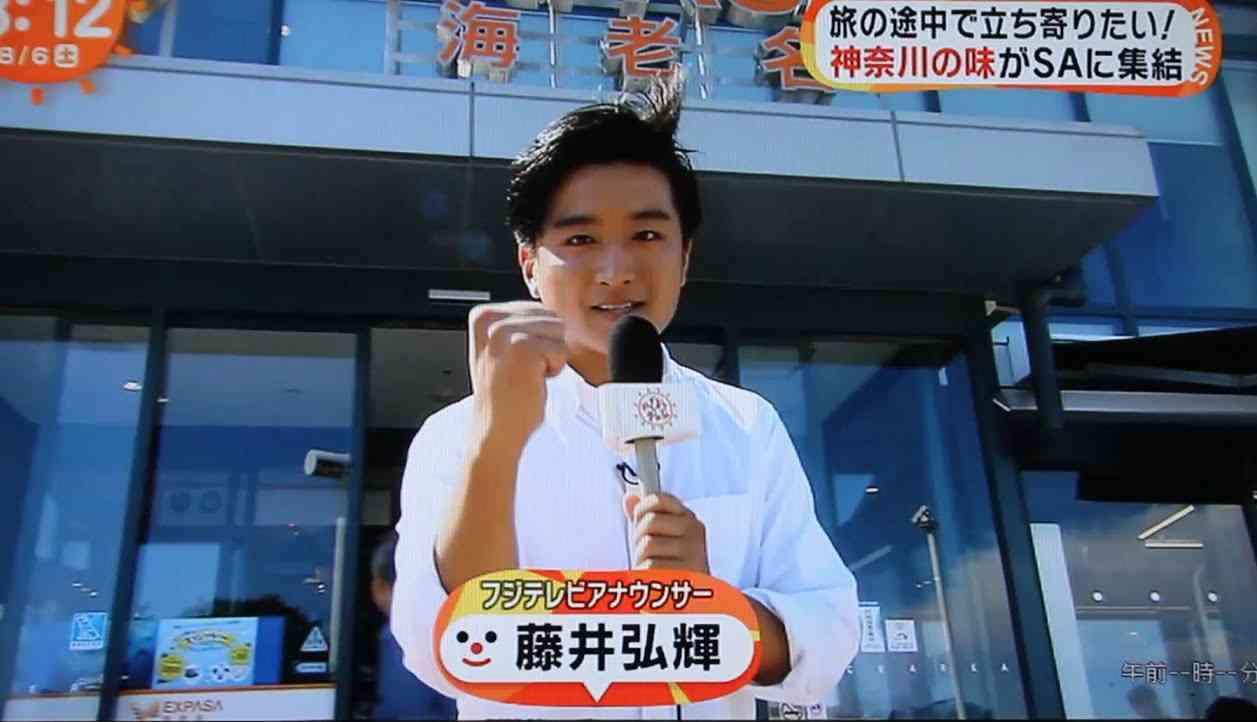 藤井フミヤ長男、藤井弘輝アナが「めざまし」デビュー 緊張で左足ブルブル