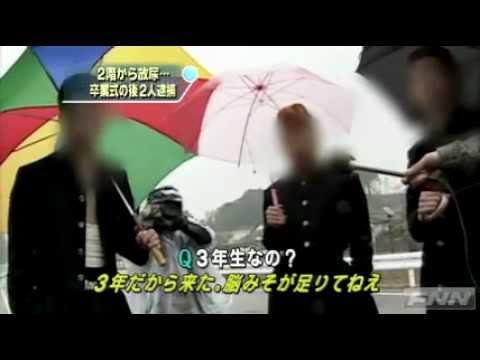 福岡田川 DQN中学生TV初登場 - YouTube