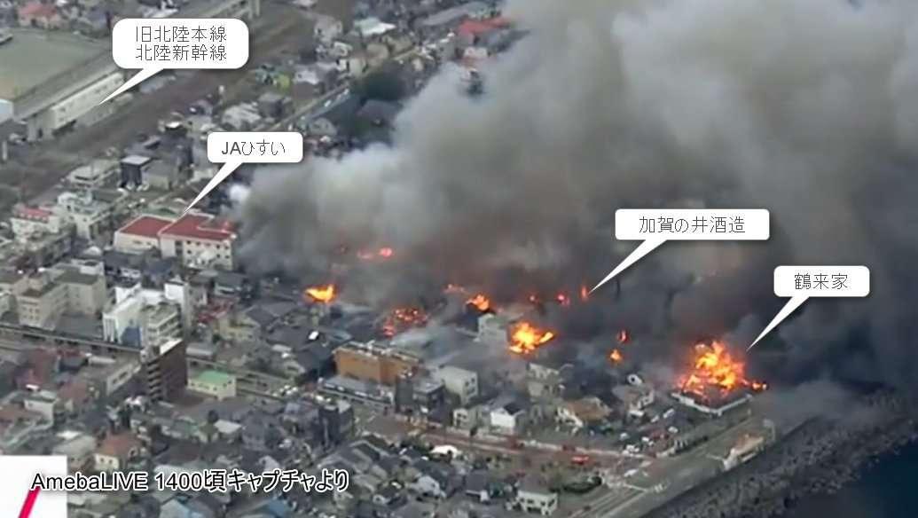 糸魚川大火、火元のラーメン店主に「禁錮3年」求刑…「重い求刑」となった背景