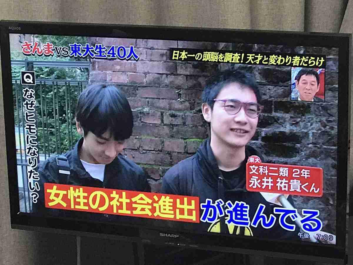 村田充 活動休止の理由は「耳の病」…舞台に立つことは困難と判断、今後は家庭優先