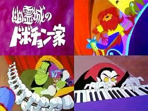 海外のアニメが好きな方‼️