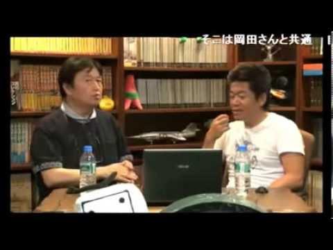 「やりたいことがわからないあなたへ」堀江貴文からのメッセージ - YouTube
